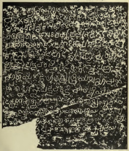 malambi_inscription
